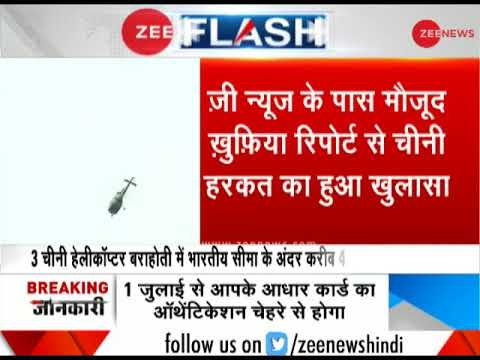 Chinese Military Helicopter Violates Indian Airspace In Uttarakhand