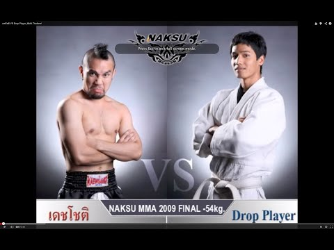 2009_เดชโชติ VS Drop Player_-54 kg Final_NAKSU 4 MMA Thailand
