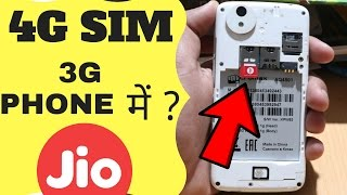 Jio 4G Sim on 3G SMARTPHONE ? Live TESTING with PROOF (Hindi )