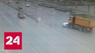 На Рязанском проспекте КамАЗ с щебнем снес две машины - Россия 24
