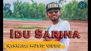 IDU SARINA KANNADA RAP VIDEO SONG| JOS JOSSEY| K M SHASHANK| PUNITH| MANOHAR| KMS STUDIOS