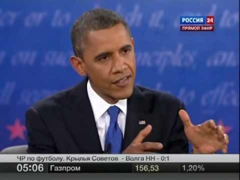 2012.10.23. 05-02. Россия-24. Обама-Ромни. Дебаты. США (sl)