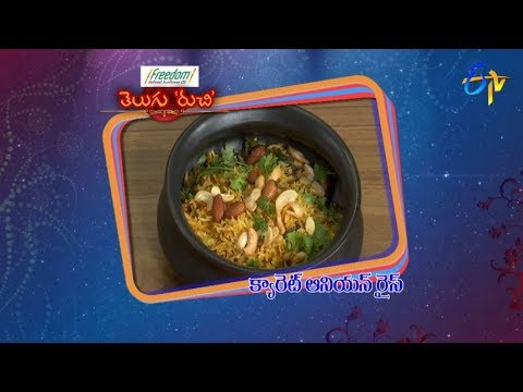 Carrot Onion Rice | Telugu Ruchi | 6th October 2018 | ETV  Telugu