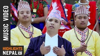 Nepali Maya Metinna | New Nepali Patriotic Song 2017 | Prem krishna Bajgain
