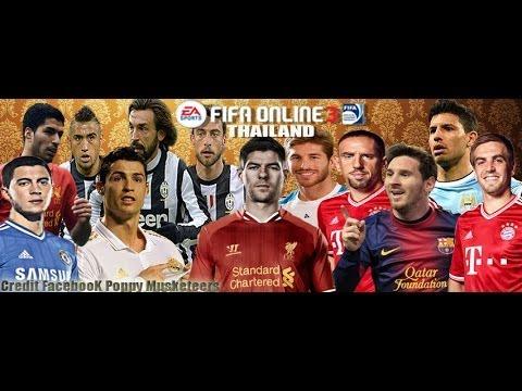 ตีบวก + 5 Gareth Barry  FiFA ONLINE 3