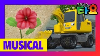 Tayo Songs l Poco's Flower l Musical Nursery Rhymes l Tayo Strong Heavy Vehicles