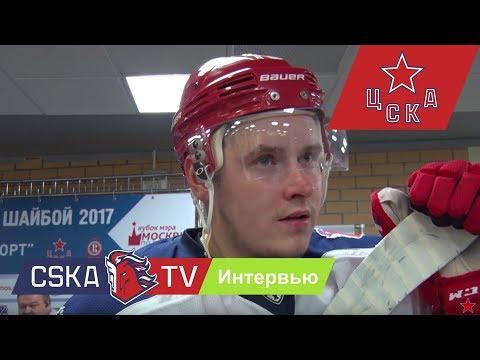 Сергей Шумаков: У нас все партнеры хорошие