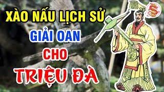 Sự Thật TRIỆU VŨ ĐẾ Là Người Hán Đã Bị Việt Hóa - Giải Mã Những Nỗi Oan Của Vị Vua Đầu Tiên Đất Việt