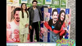 Ayeza Khan's Surprise Birthday Celebration In Morning Show 'SATRUNGI'