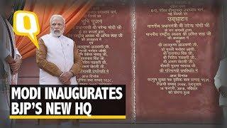 PM Modi Addresses BJP Leaders At New Headquarters' Inauguration