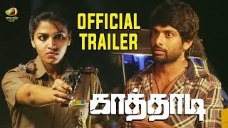 Kaathadi Tamil Movie Trailer | Avishek | Dhanshika | Sampath Raj | John Vijay | Mango Music Tamil