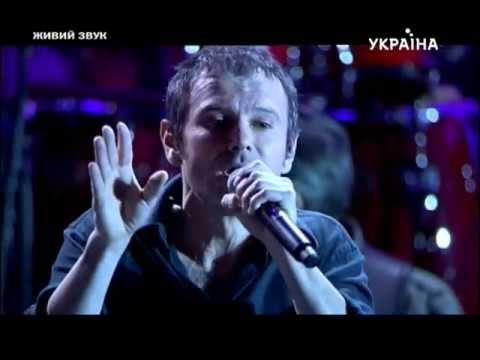 Святослав Вакарчук - ''Я буду всегда с тобой'' Новая Волна 2013