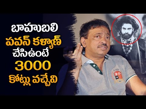 RGV Shocking Comments On Pawan Kalyan | Pawan Kalyan About Baahubali