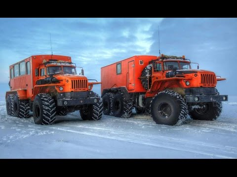 «Урал Полярник» РУССКИЙ ВЕЗДЕХОД Russian truck for Russian roads