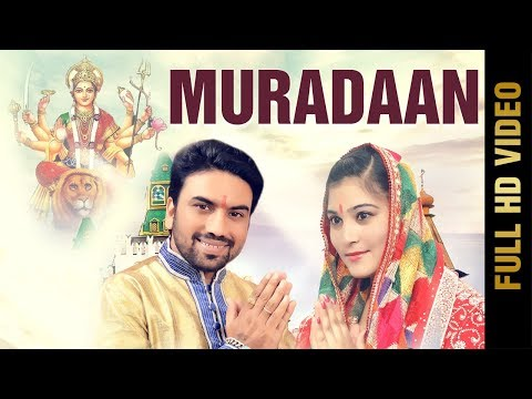 Mukh duniya modegi mp3 download
