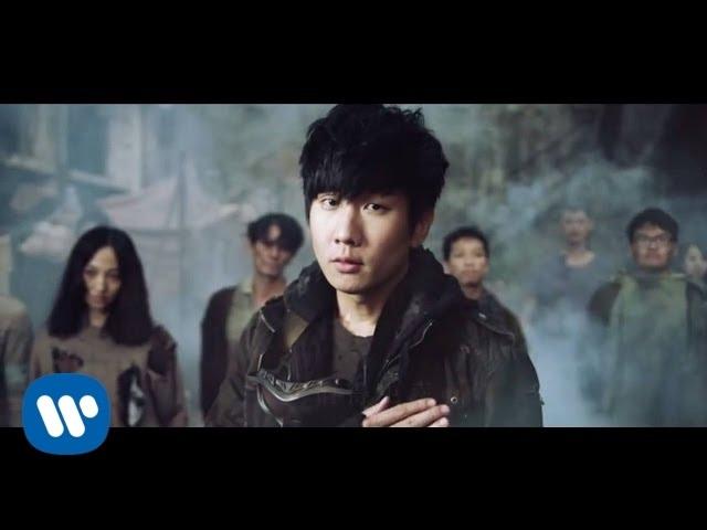 林俊傑 JJ Lin - 新地球 Brave New World(華納Official 高畫質HD官方完整版MV)