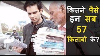 A 68yr old man selling books on Traffic light - Varun Pruthi videos