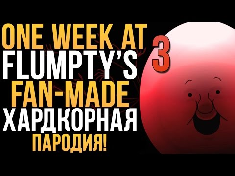Скачать one night at flumpty s 2 - Android