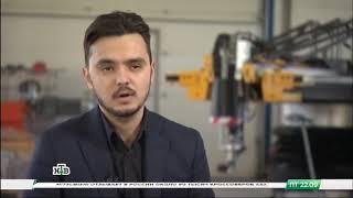 """Фонд АФК """"Система"""" и """"Роснано"""" вложился в производителя строительных 3D-принтеров"""