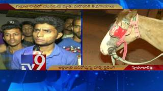 Man dies in horse riding accident in Hyderabad - TV9