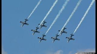 বাংলাদেশ বিমান বাহিনী মহরা (Bangladesh Air Force mohara)