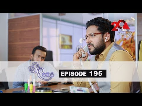 Neela Pabalu | Episode 195 | 07th February 2019 | Sirasa TV