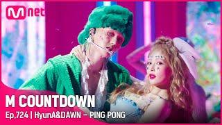 Download lagu [HyunA&DAWN - PING PONG] Comeback Stage | #엠카운트다운 EP.724 | Mnet 210909 방송