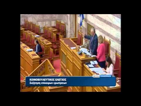 The speaker excrete member parliament Golden Dawn -   