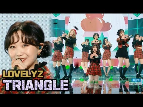 [HOT] LOVELYZ - Triangle, 러블리즈 - 삼각형 20180106