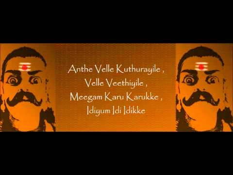 Kottai Muniyah ( With Lyrics ) - Havoc Brothers