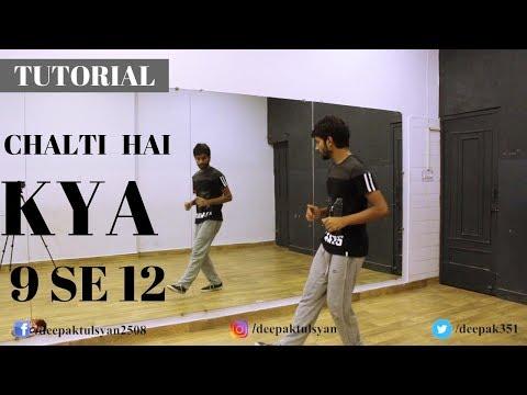 download lagu Chalti Hai Kya 9 Se 12 Dance Tutorial By gratis