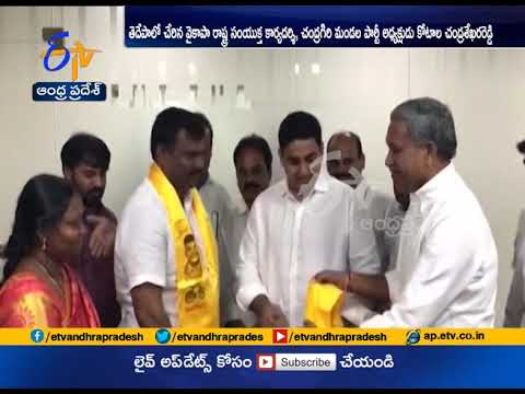 YCP Leaders Joins TDP at Chittoor