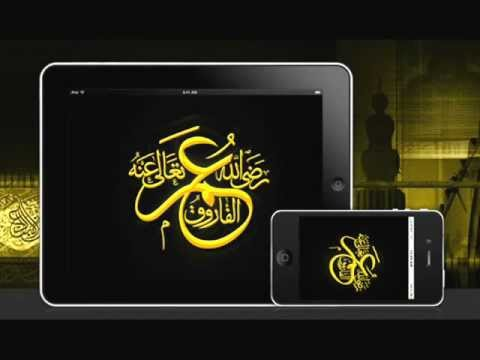 Ashab-e-muhammad Haq K Wali  Best Naat Ever video