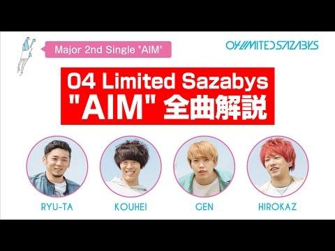 "04 Limited Sazabys / Major 2nd Single ""AIM"" trailer"