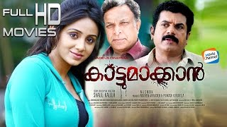 download lagu Kattumakkan Malayalam Full Movie  Latest Malayalam Full  gratis