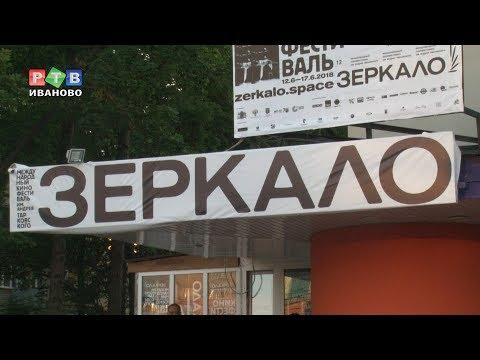 Рената Литвинова на «Зеркало» не приехала
