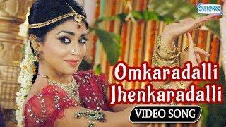 Omkaradalli Jhenkaradalli - Chandra - Shriya Saran , Prem Kumar - Latest Kannada Song