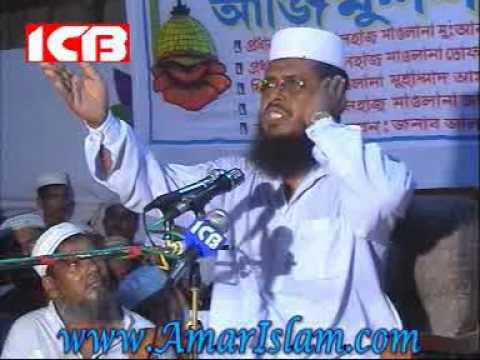 Topic- Hazrat Umar-Er-Jiboni l Speaker: Mowlana Tofazzal Hossain [www.AmarIslam.com]