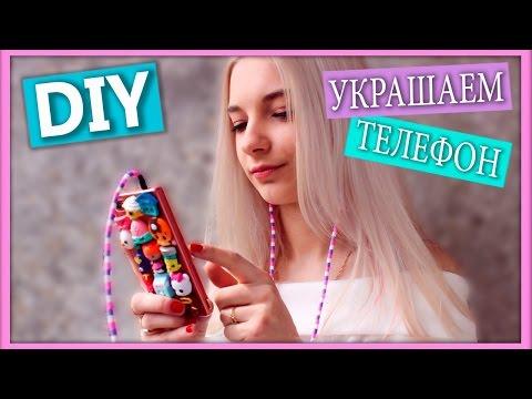 Своими руками на ютубе на русском