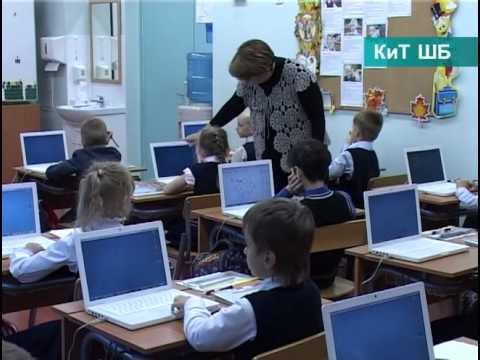Внедрение ФГОС в начальной школе