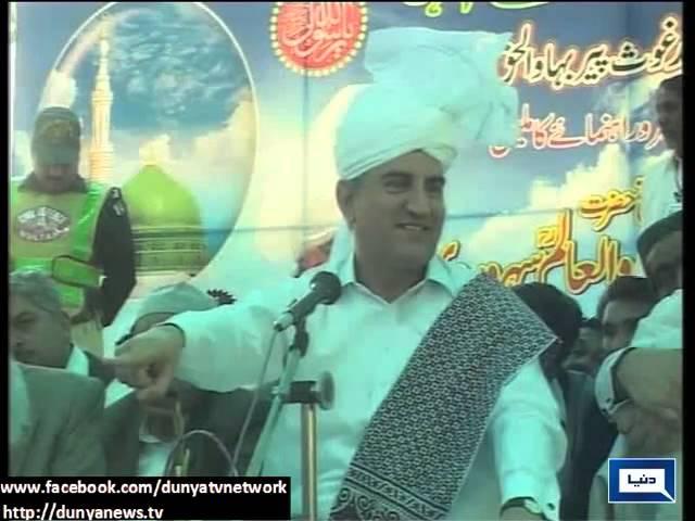 Dunya News | Multan Three day Urs celebrations of Hazrat Shah end