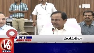 9PM Headlines | Rythu Bandhu Scheme | KCR On Compassionate Employment