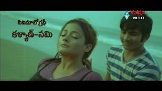 High School Songs - Title Music - Kiran Rathod, Karthik - HD