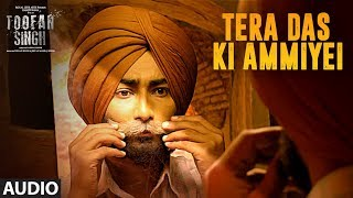 Download Tera Das Ki Ammiyei Jaspinder Narula,Ranjit Bawa Video Song