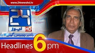 100 Stories in 10 Minutes | 6:00 PM News Headlines | 29 January 2018 | 24 News HD
