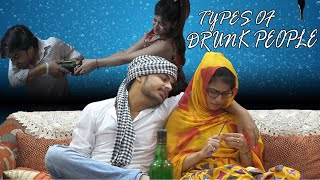 Types of Drunk People in India | Funny Video Ever 2018 | This is Sumesh