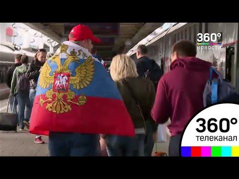 В Москву прибудут 1,5 миллиона зарубежных болельщиков на открытие ЧМ-2018