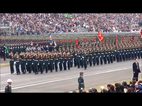 Japanese Military Parade
