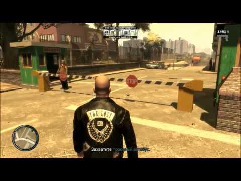 Как избавится от пьяной камеры в GTA4. Grand Theft Auto 5 Multiplay