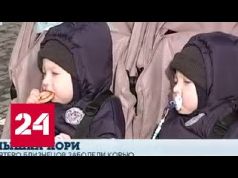 Корь и гепатит на Украине: власти заявляют, что эпидемии нет - Россия 24